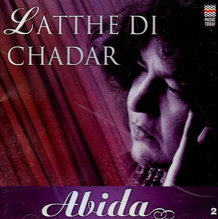 lathe di chadar lyrics