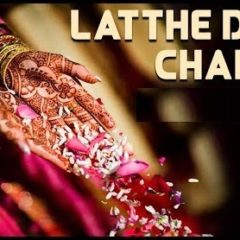 lathe di chadar lyrics in hindi