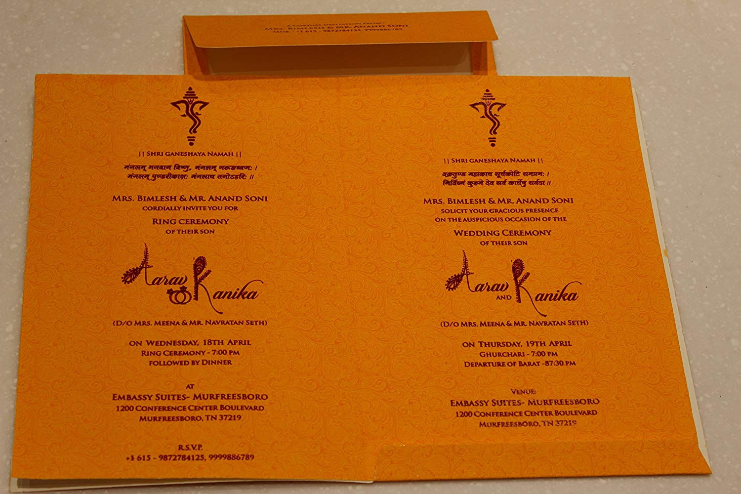 Wedding Card Matter In Hindi For Son श द क र ड
