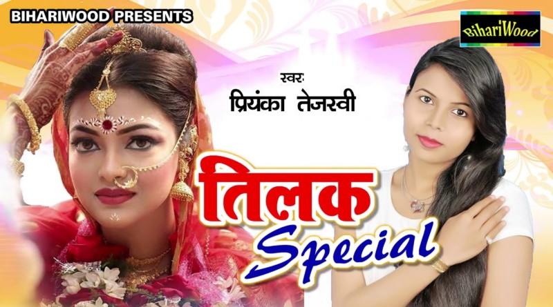 bhojpuri shadi songs