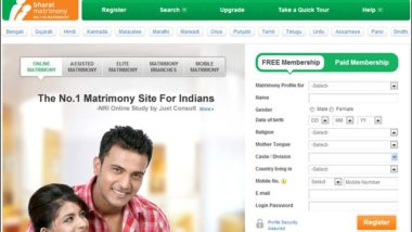 best matrimonial site in india