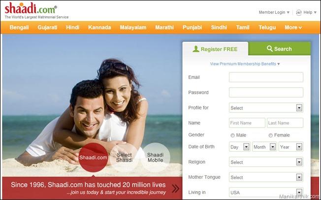 best matrimonial website